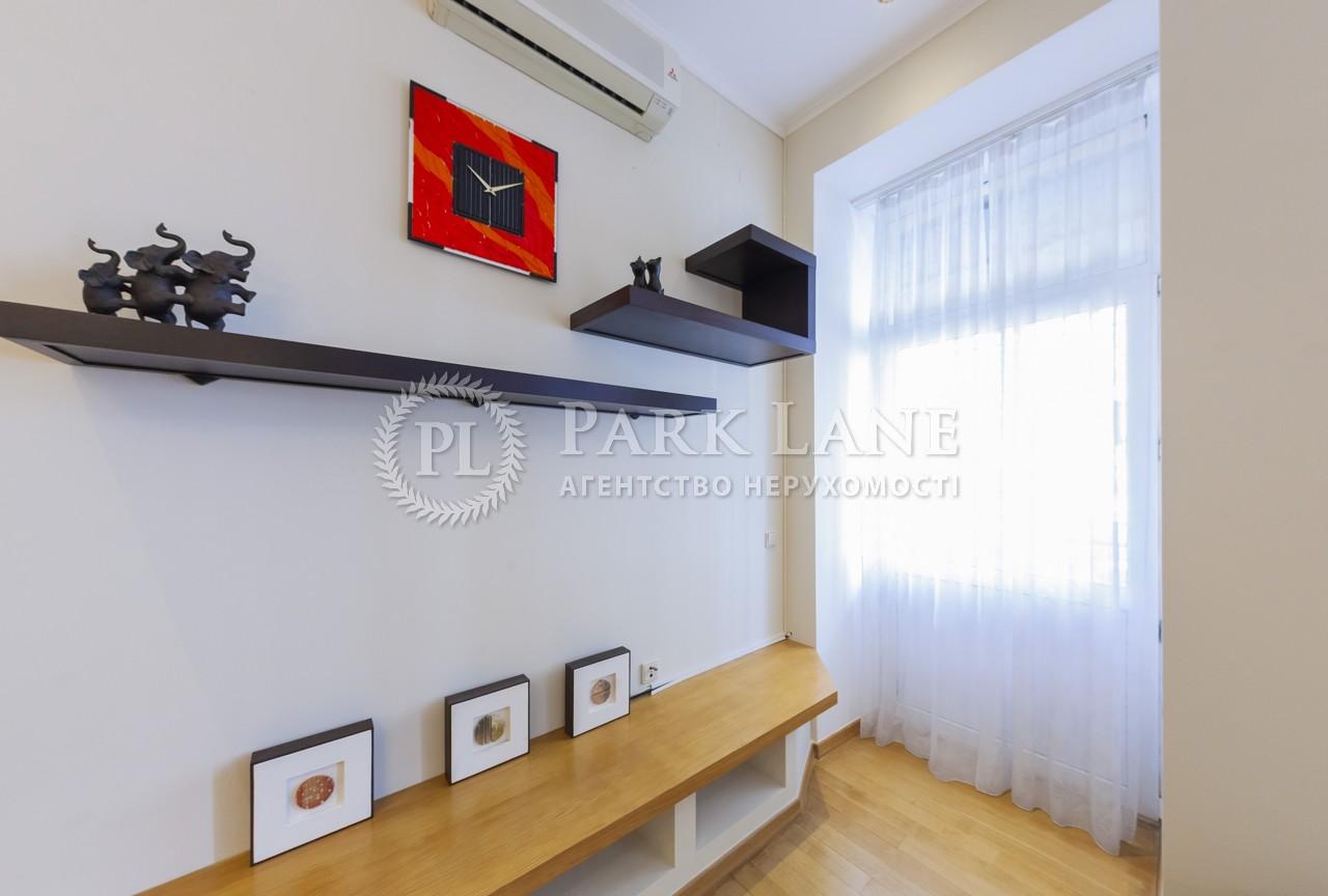 Квартира Михайловский пер., 14, Киев, D-35862 - Фото 5