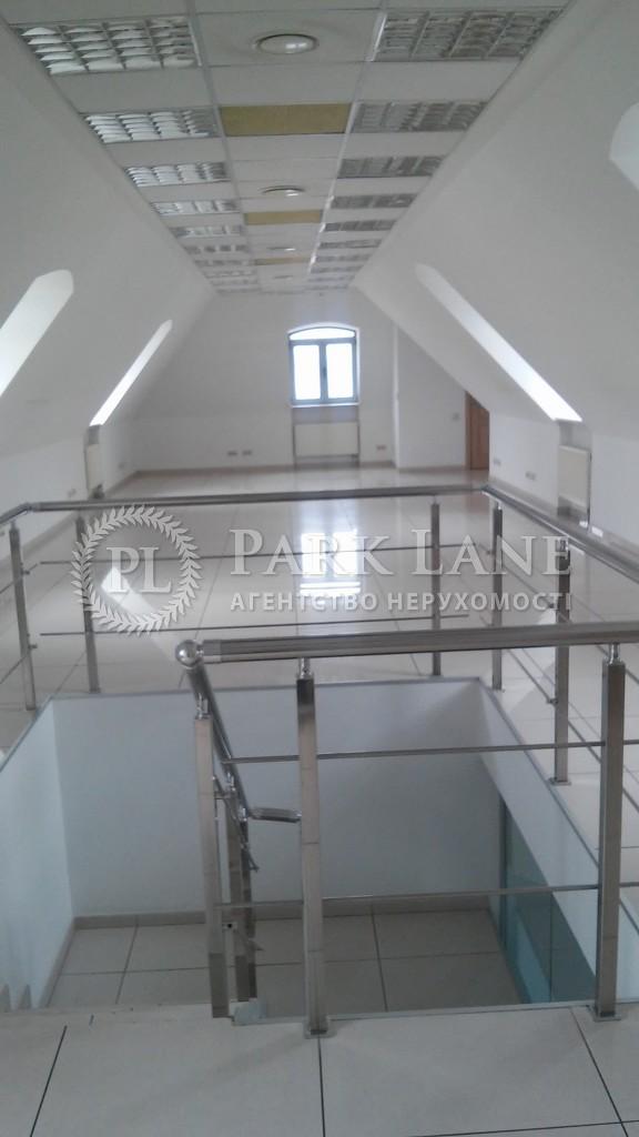 Офис, ул. Владимирская, Киев, R-32225 - Фото 7