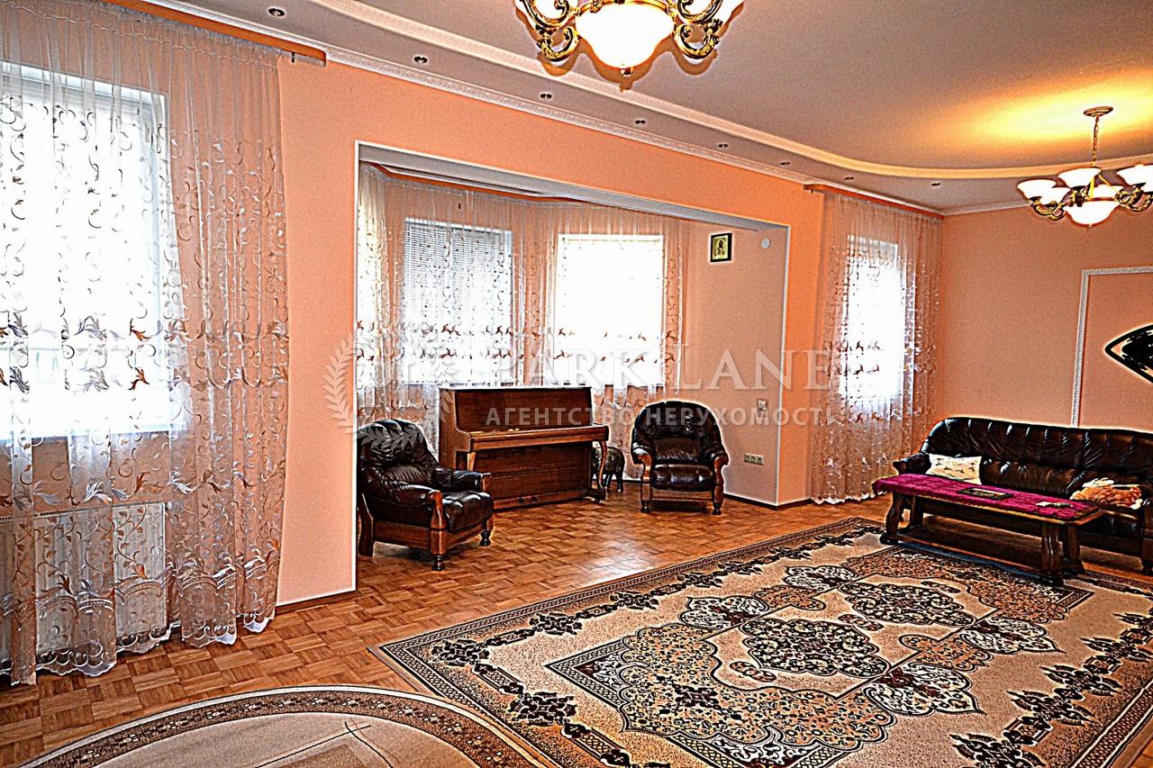 Будинок вул. Старокиївська, Козин (Конча-Заспа), R-32241 - Фото 3