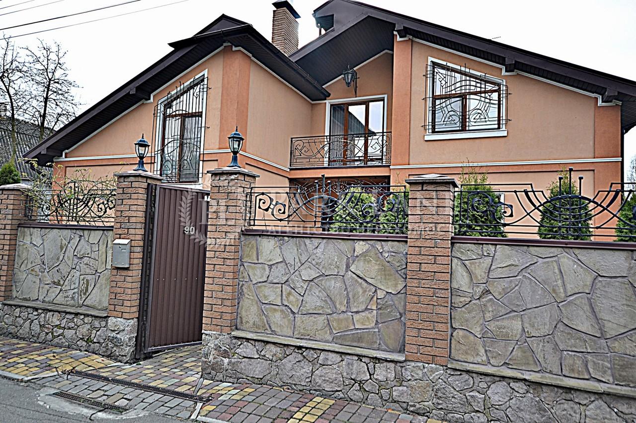 Будинок вул. Старокиївська, Козин (Конча-Заспа), R-32241 - Фото 1
