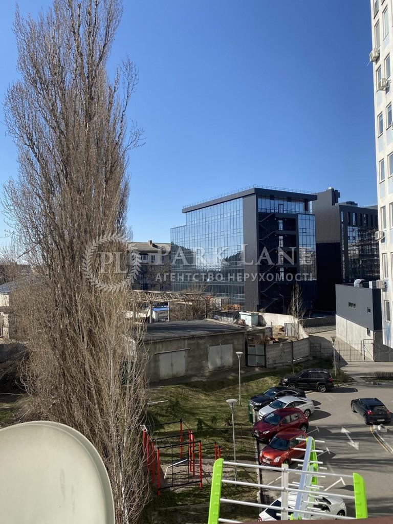 Квартира Дружбы Народов бульв., 14/16, Киев, Z-642180 - Фото 8