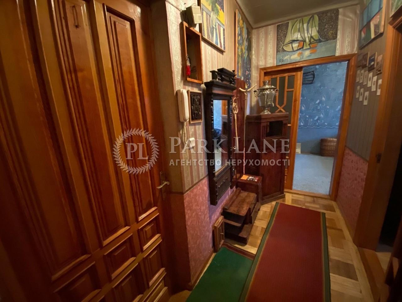Квартира Победы просп., 60, Киев, Z-1582799 - Фото 14