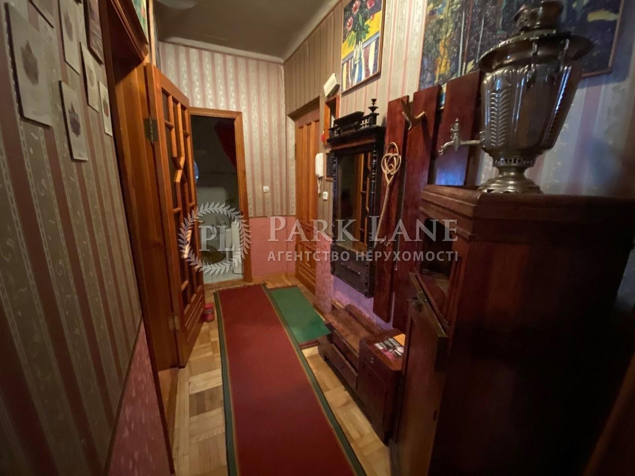 Квартира Победы просп., 60, Киев, Z-1582799 - Фото 13