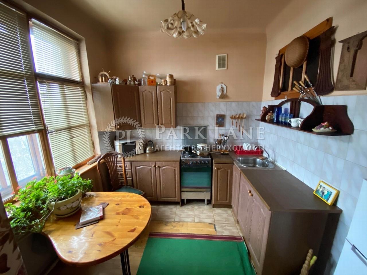 Квартира Победы просп., 60, Киев, Z-1582799 - Фото 9