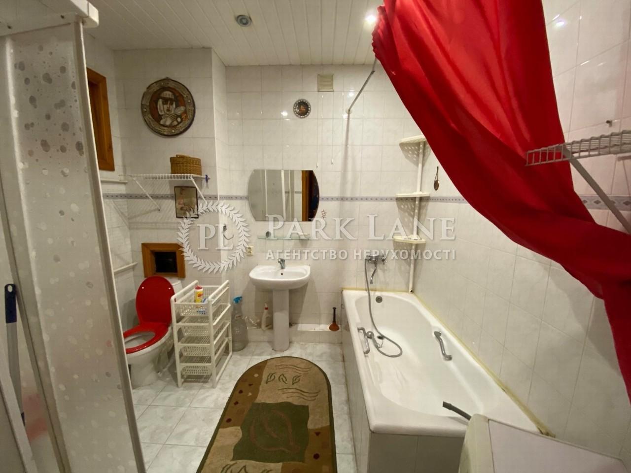Квартира Победы просп., 60, Киев, Z-1582799 - Фото 11