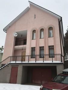 Будинок R-32264, Тиханська, Старі Безрадичі - Фото 1