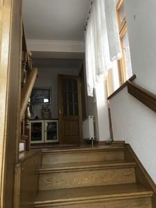 Дом R-32270, Тиханская, Старые Безрадичи - Фото 17