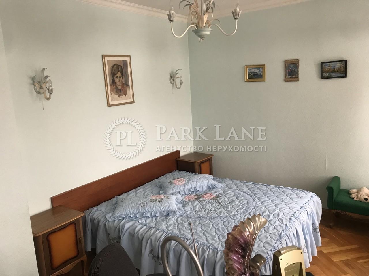 Дом R-32270, Тиханская, Старые Безрадичи - Фото 11