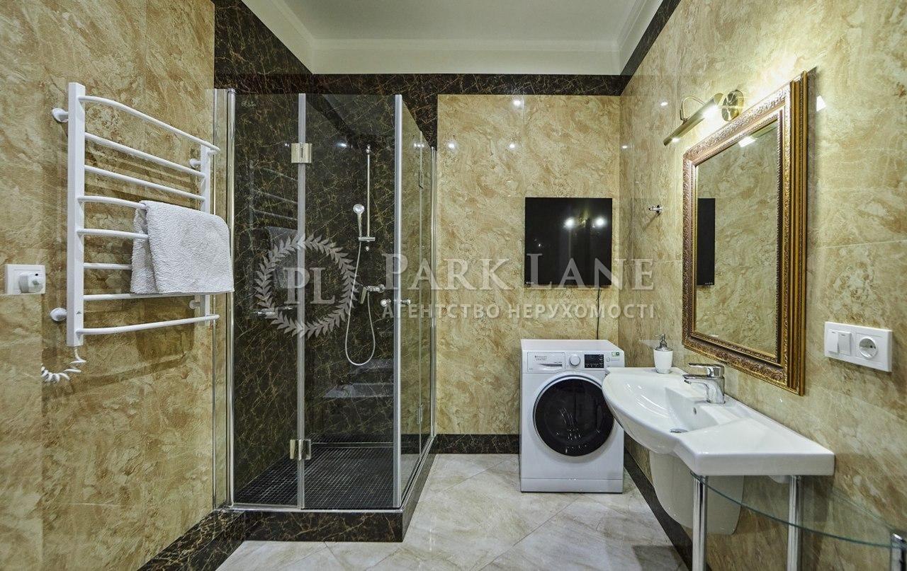 Квартира ул. Саксаганского, 37к, Киев, R-32302 - Фото 9