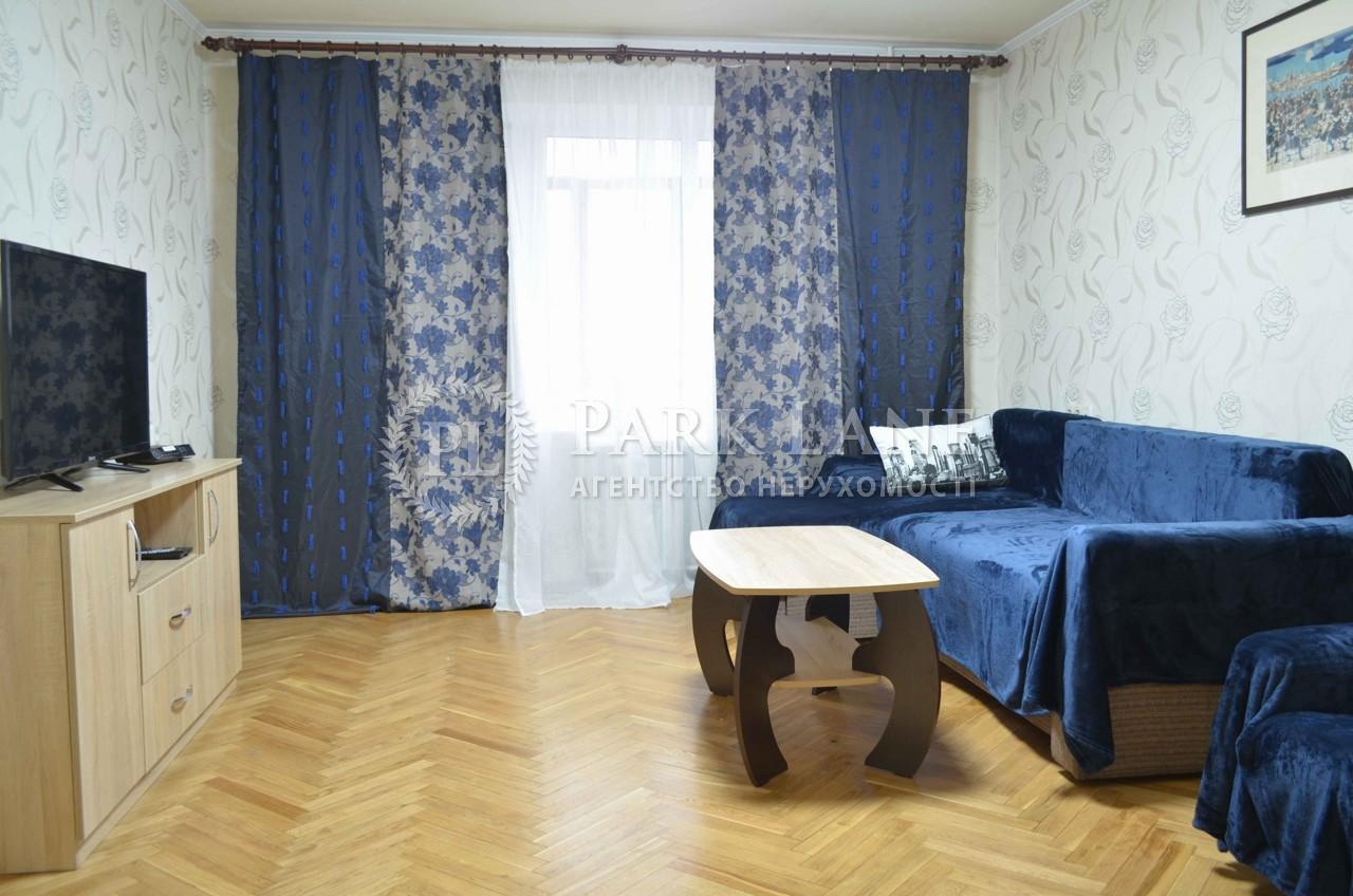 Квартира Z-1892317, Шелковичная, 48, Киев - Фото 1
