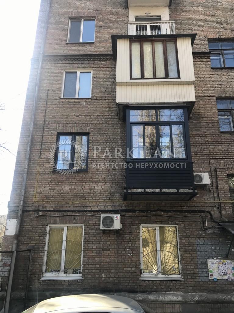 Квартира ул. Антоновича (Горького), 169, Киев, Z-1562522 - Фото 1