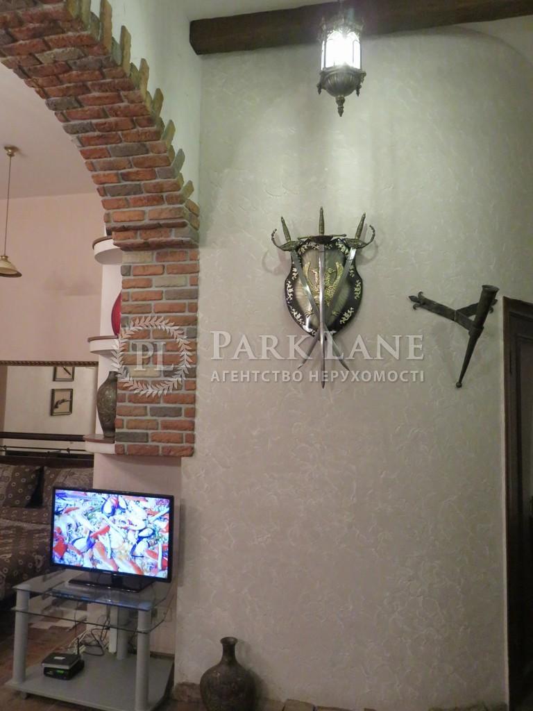 Квартира ул. Большая Васильковская, 76, Киев, G-14448 - Фото 9