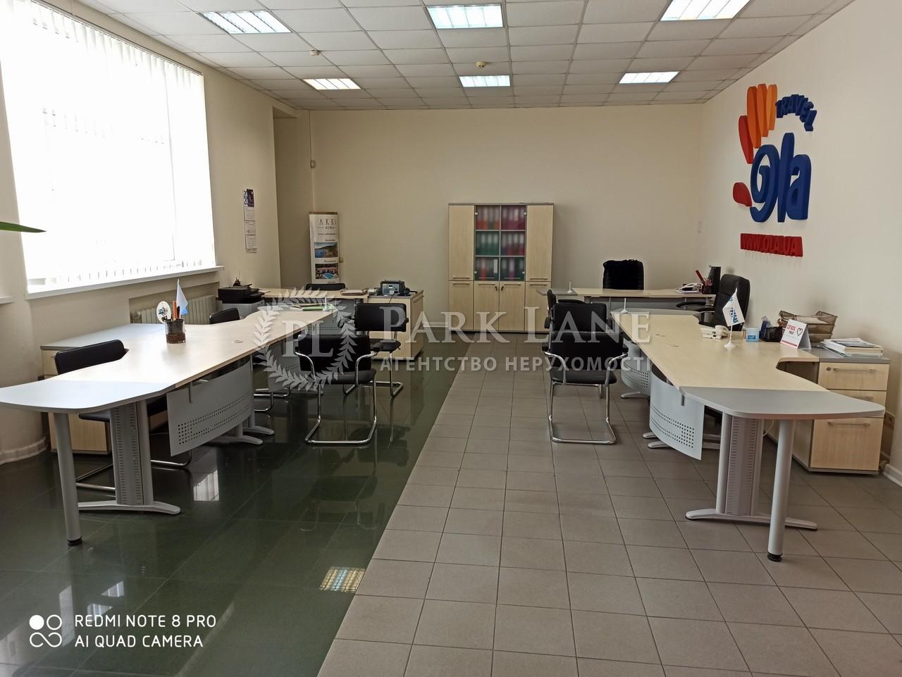 Офис, ул. Мишуги Александра, Киев, R-32334 - Фото 3