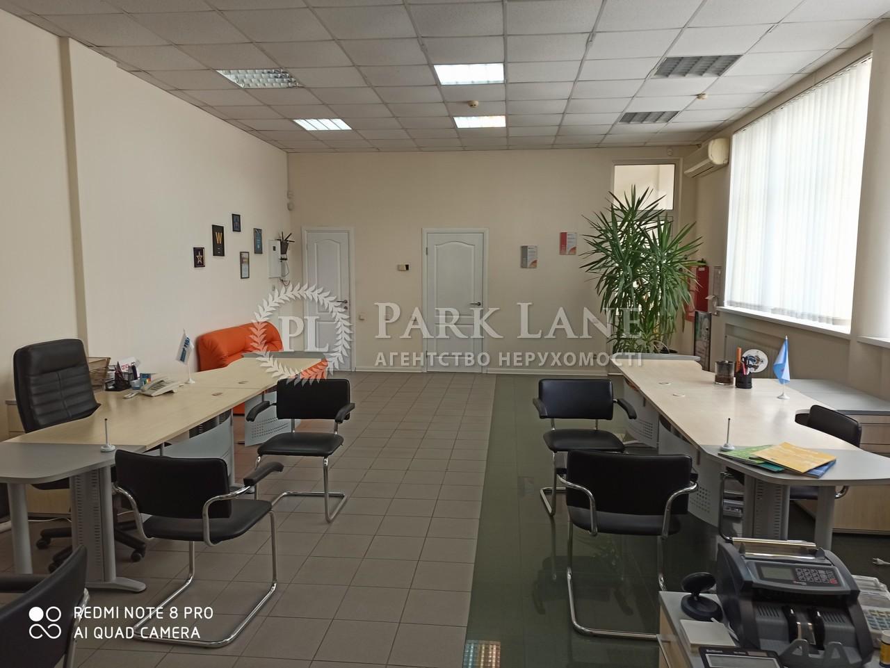 Офис, ул. Мишуги Александра, Киев, R-32334 - Фото 4