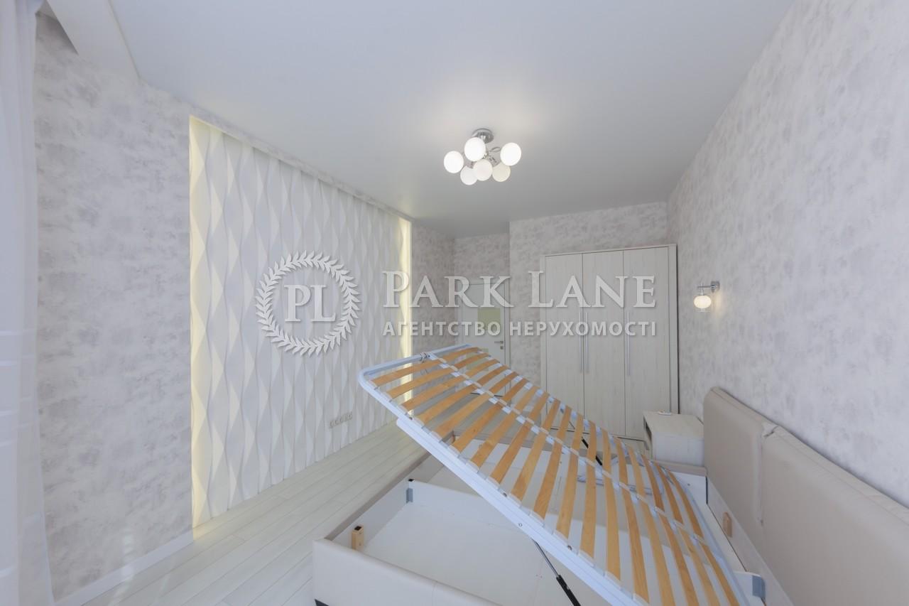 Квартира ул. Дмитриевская, 82, Киев, Z-648525 - Фото 9