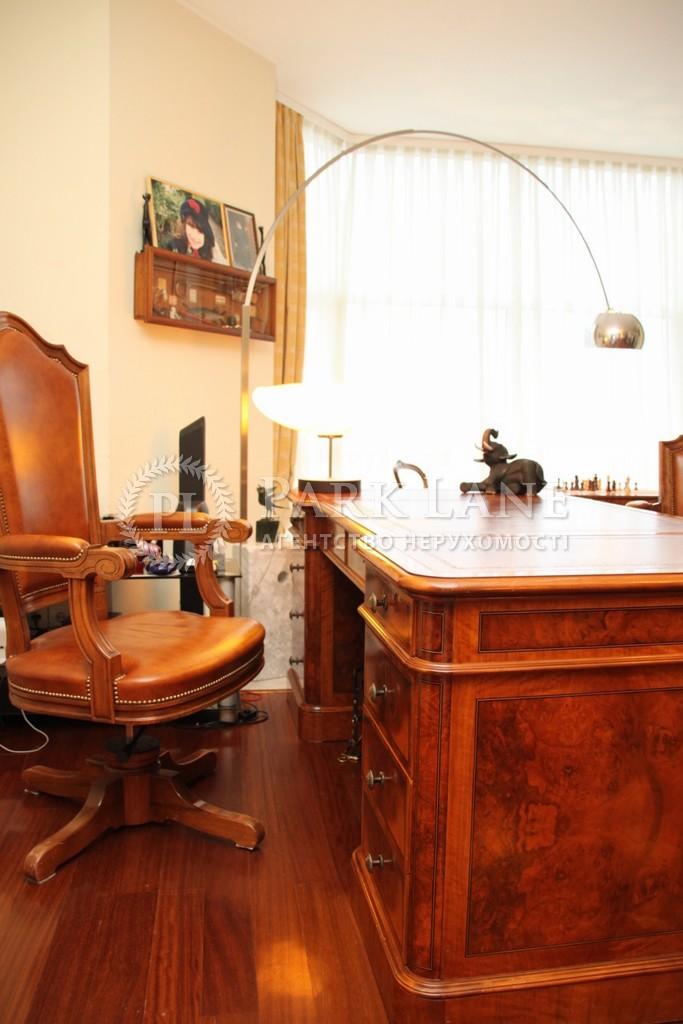 Дом J-28934, Козин (Конча-Заспа) - Фото 11