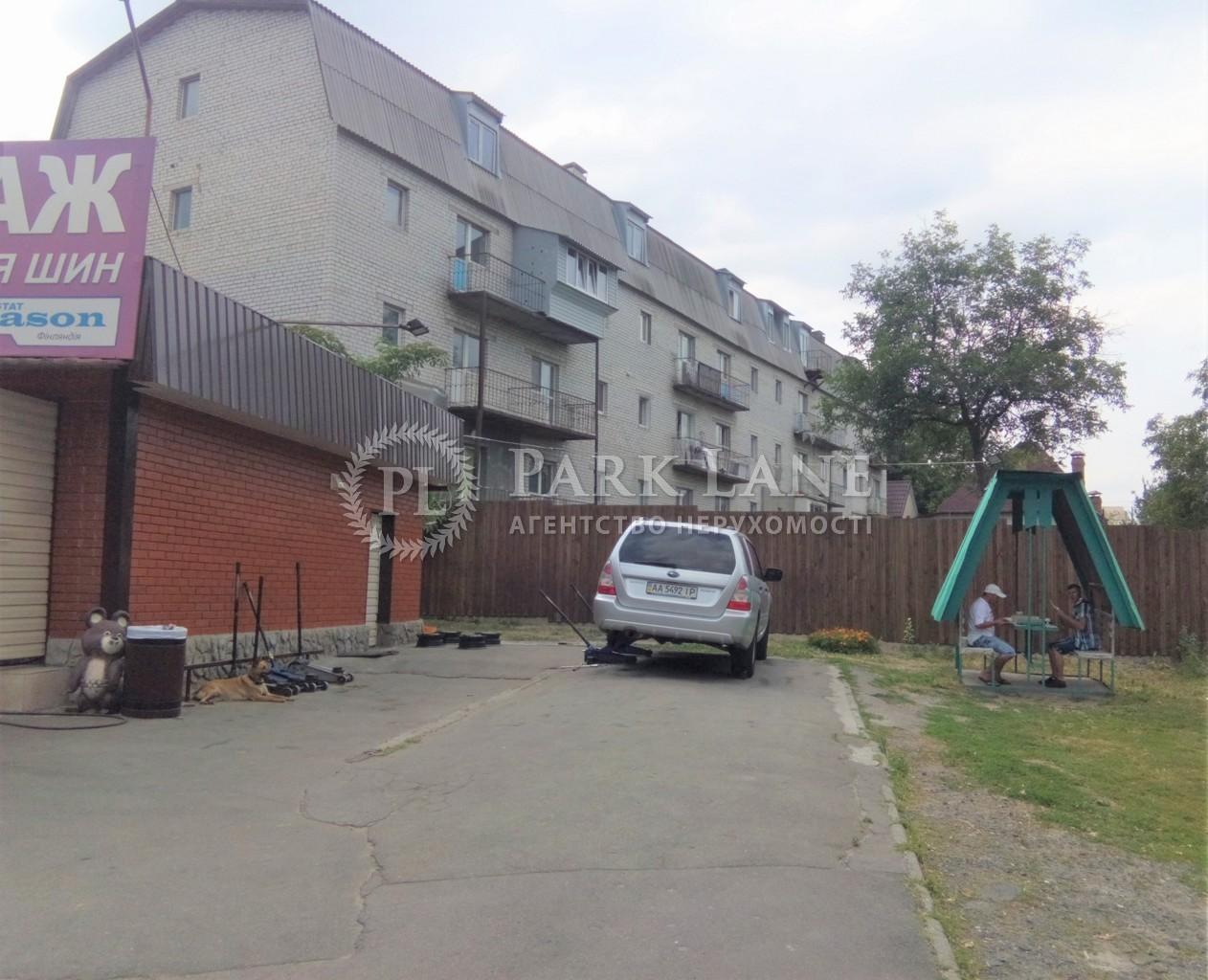 Квартира ул. Малокитаевская, 63а, Киев, J-30744 - Фото 1