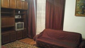 Дом R-11916, Виноградная (Осокорки), Киев - Фото 3