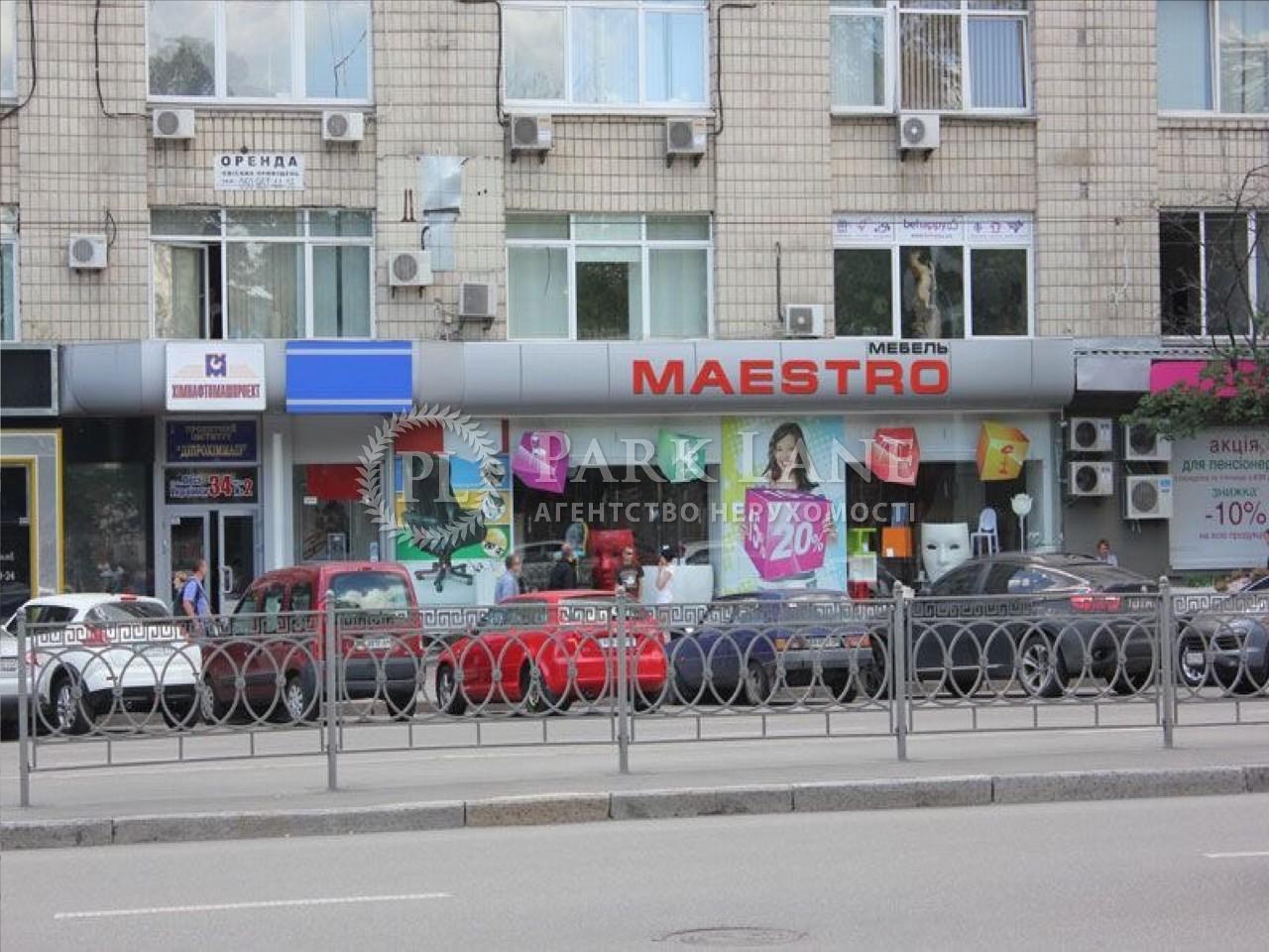 Магазин, Леси Украинки бульв., Киев, R-32417 - Фото 4