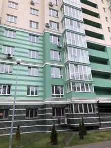 Квартира Z-691580, Воскресенская, 18, Киев - Фото 4