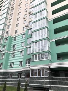 Квартира Z-691580, Воскресенская, 18, Киев - Фото 3