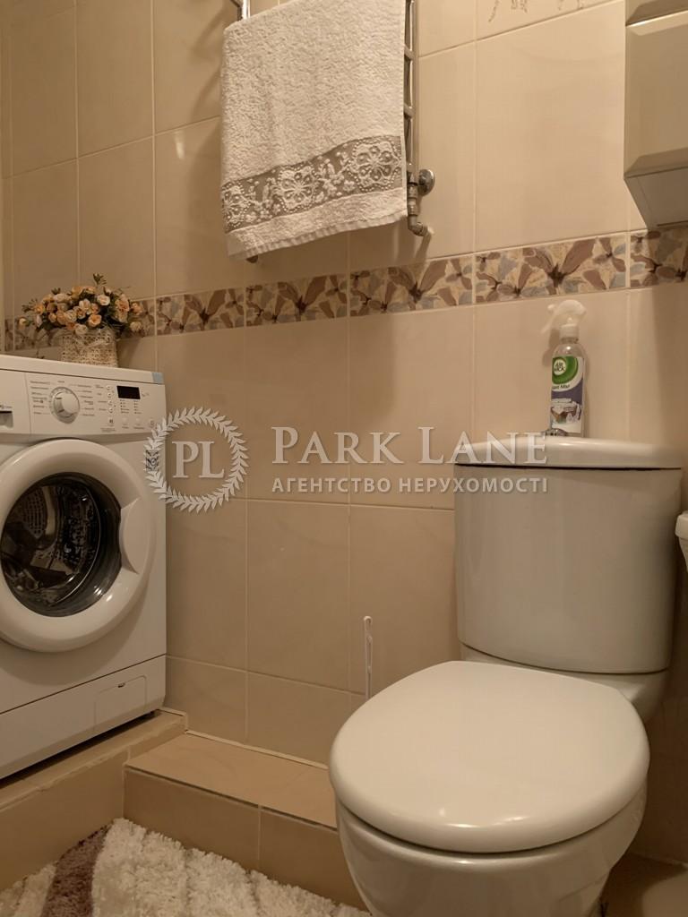 Квартира ул. Львовская, 51, Киев, C-99809 - Фото 13