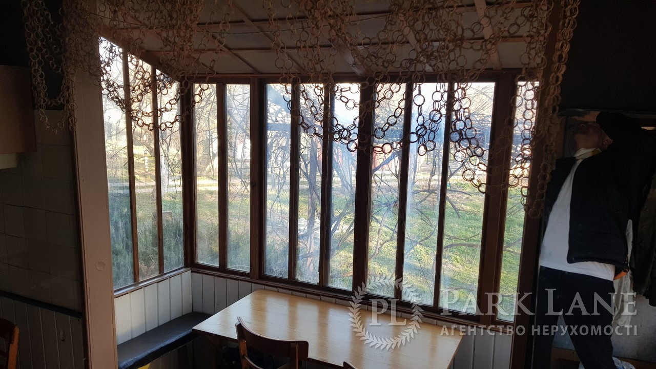 Дом ул. Вишневая, Старые Безрадичи, N-21375 - Фото 3