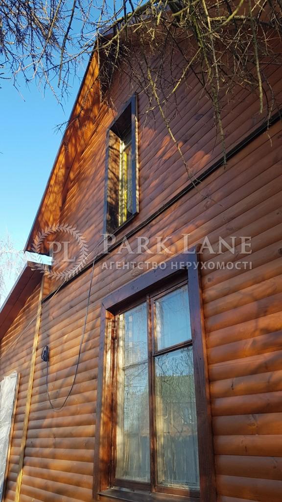 Дом ул. Вишневая, Старые Безрадичи, N-21375 - Фото 8