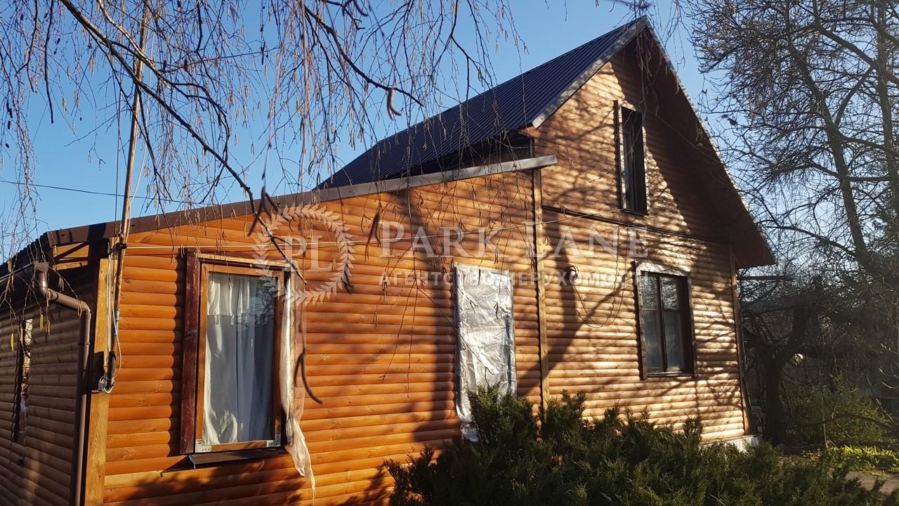 Дом ул. Вишневая, Старые Безрадичи, N-21375 - Фото 1