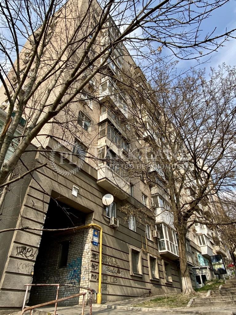 Квартира ул. Шелковичная, 48, Киев, R-35828 - Фото 1