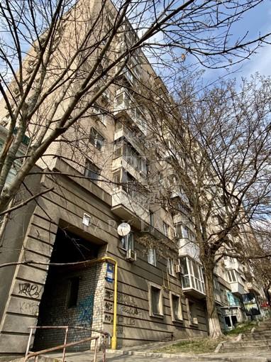 Квартира, R-13723, 48