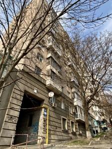 Квартира Z-1892317, Шелковичная, 48, Киев - Фото 2