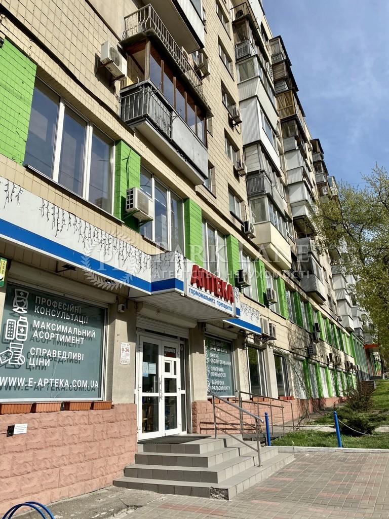 Квартира Леси Украинки бульв., 9, Киев, A-79221 - Фото 1