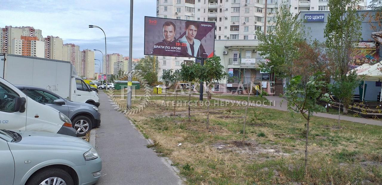 Офис, ул. Милославская, Киев, Z-711270 - Фото 2