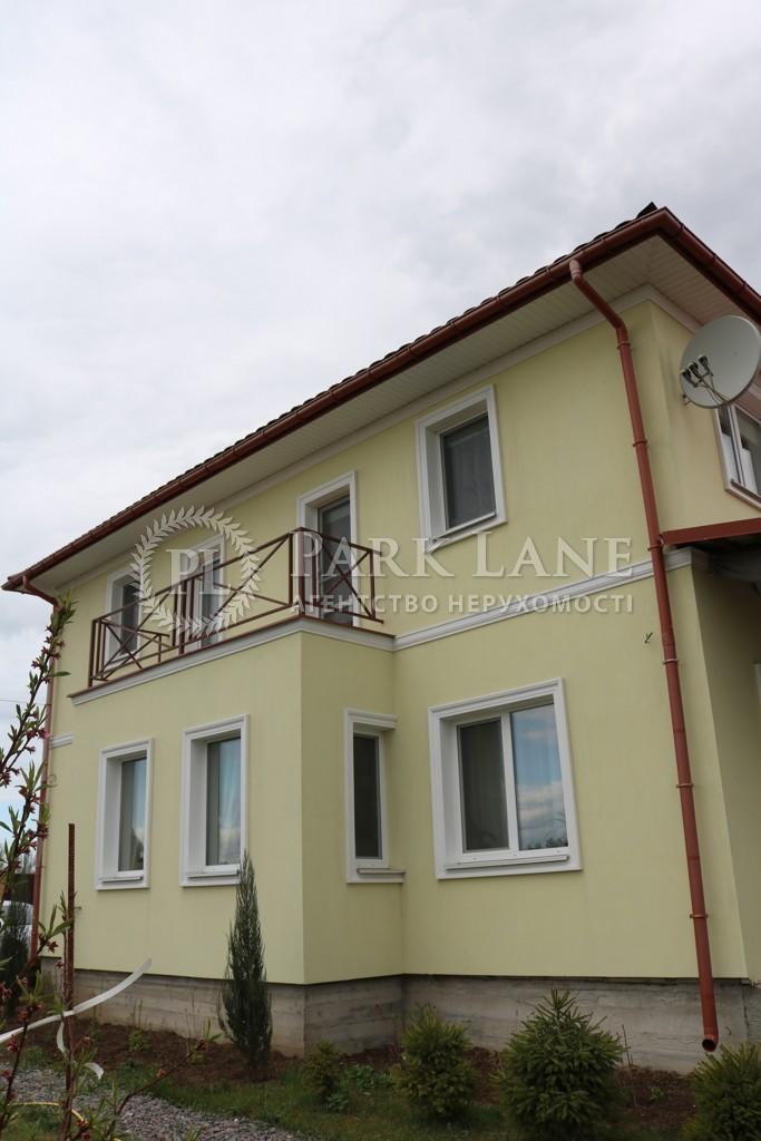 Дом Ревное, R-32706 - Фото 1
