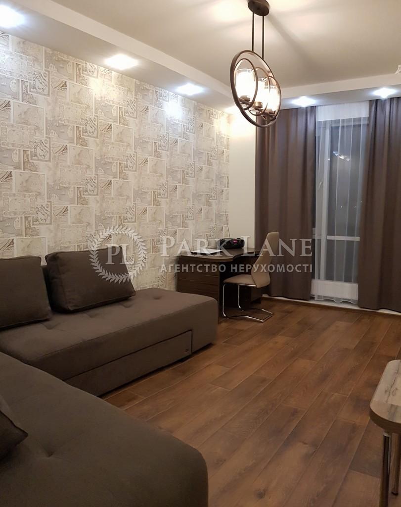 Квартира ул. Жмаченко Генерала, 28, Киев, Z-638264 - Фото 3