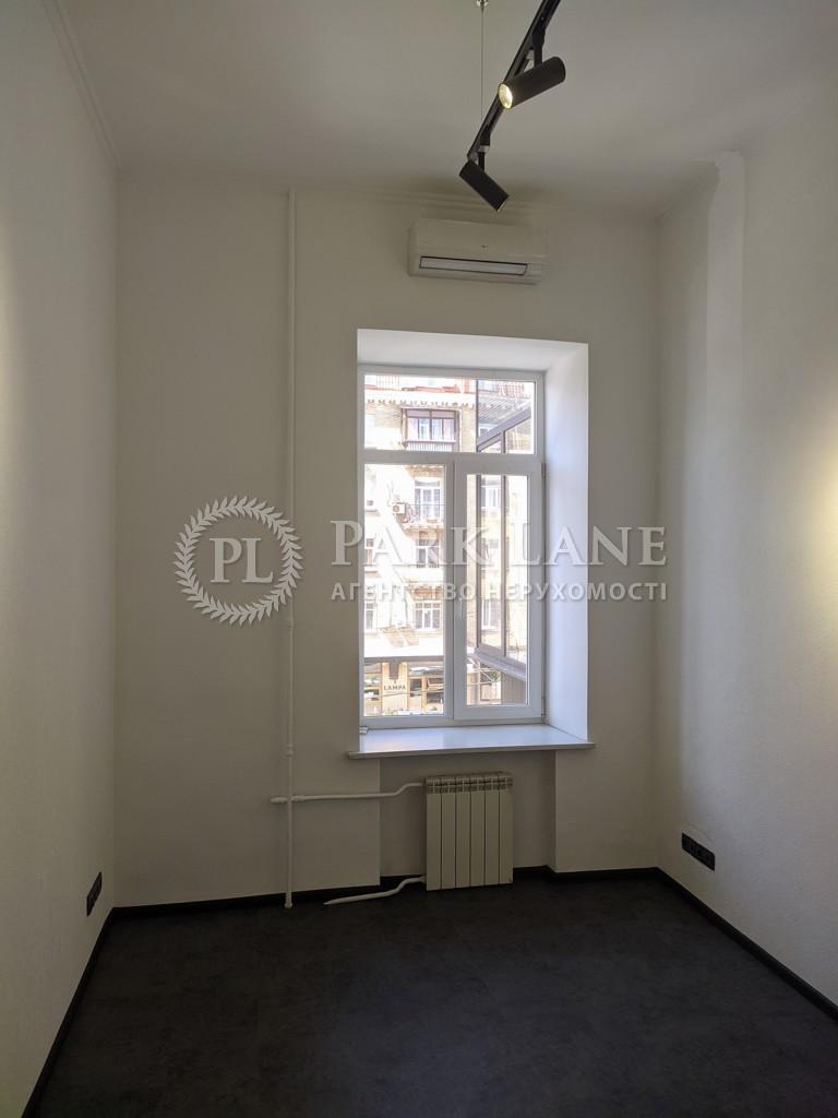 Офис, ул. Большая Васильковская, Киев, B-99754 - Фото 5