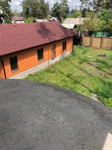 Дом J-25032, Украинская, Ирпень - Фото 8