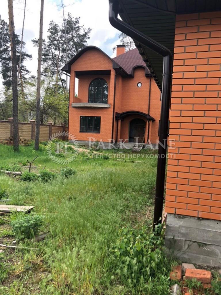 Дом J-25032, Украинская, Ирпень - Фото 7