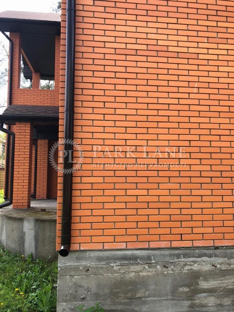 Дом J-25032, Украинская, Ирпень - Фото 11