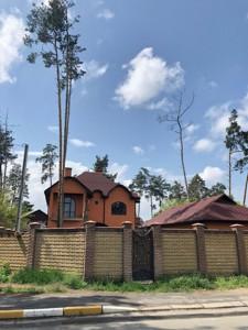 Дом J-25032, Украинская, Ирпень - Фото 1