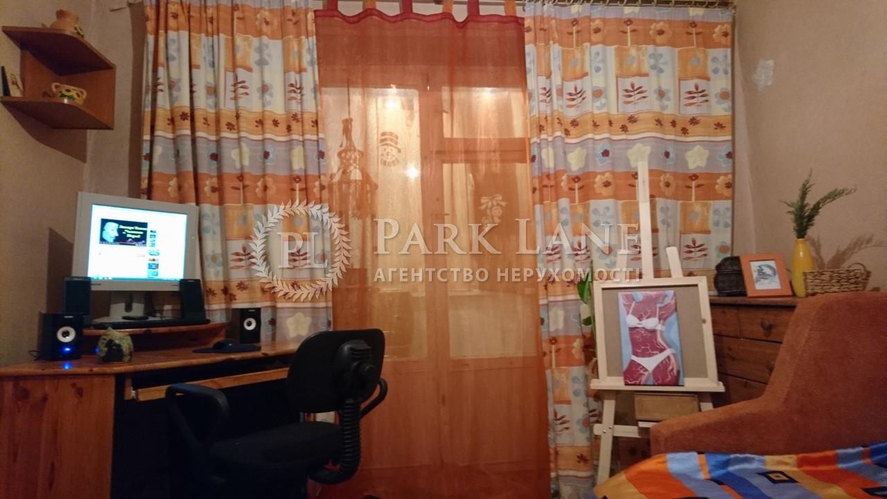 Квартира ул. Окипной Раиcы, 5, Киев, Z-591519 - Фото 5