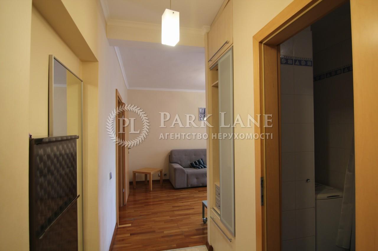 Квартира C-90149, Трьохсвятительська, 3, Київ - Фото 8