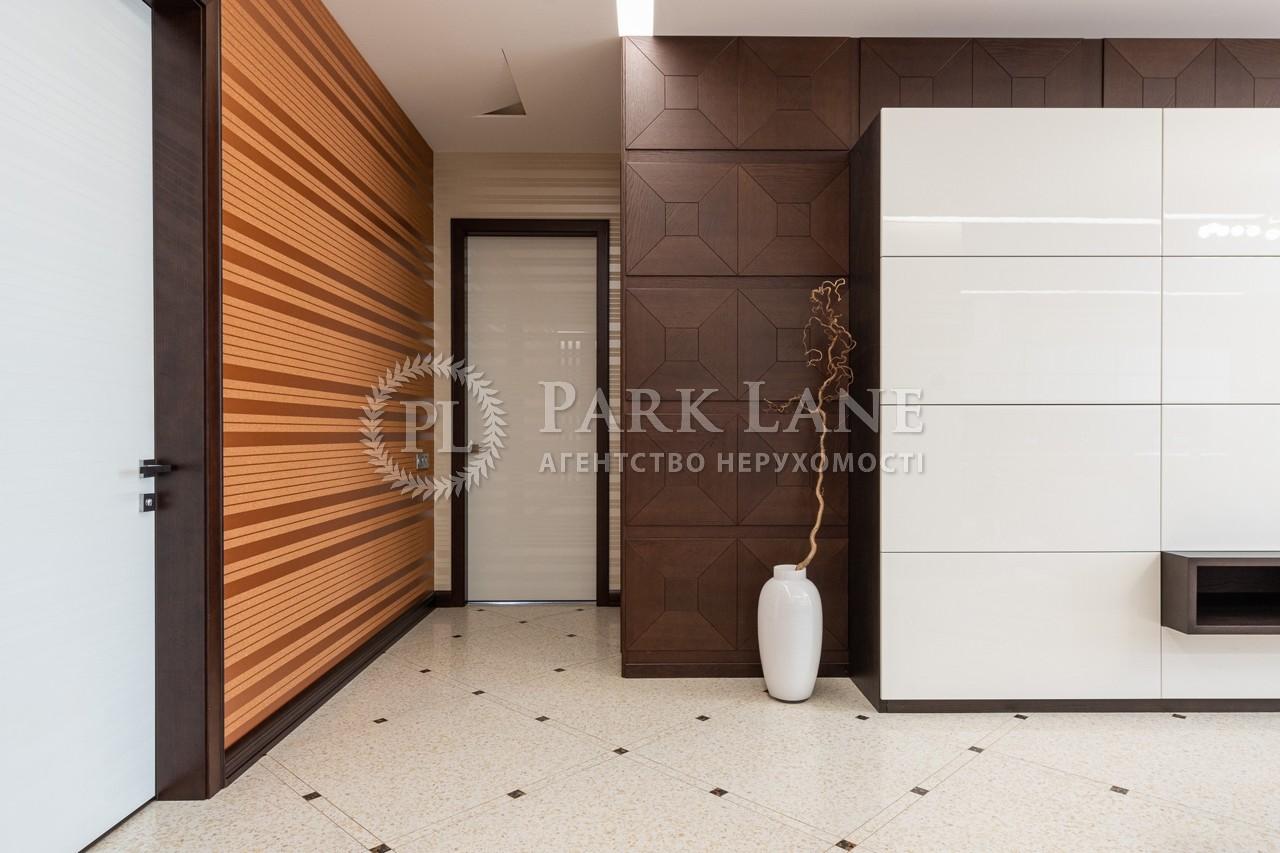 Квартира ул. Драгомирова Михаила, 7, Киев, R-32642 - Фото 27