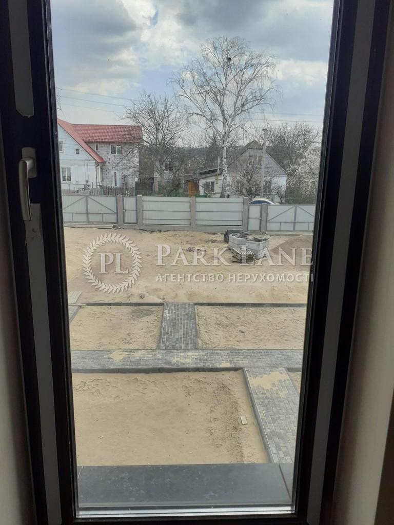 Будинок вул. Хмельницького Богдана, Ірпінь, J-28967 - Фото 10
