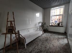 Квартира J-28849, Старонаводницкая, 6б, Киев - Фото 14
