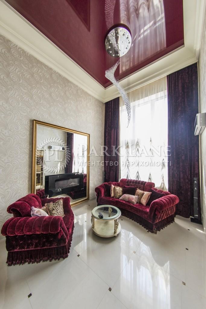 Квартира ул. Оболонская набережная, 3 корпус 3, Киев, I-31053 - Фото 6
