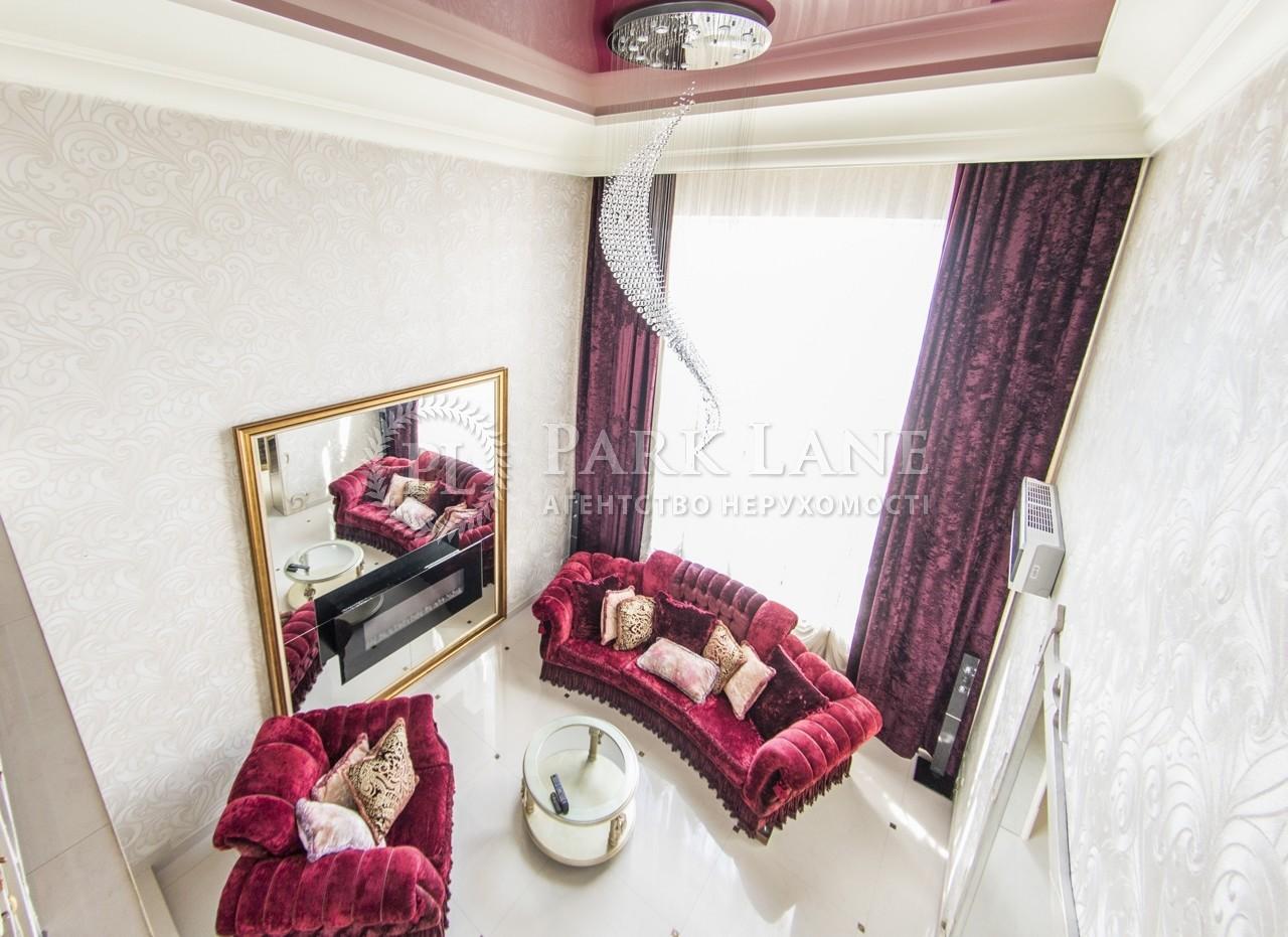 Квартира ул. Оболонская набережная, 3 корпус 3, Киев, I-31053 - Фото 9