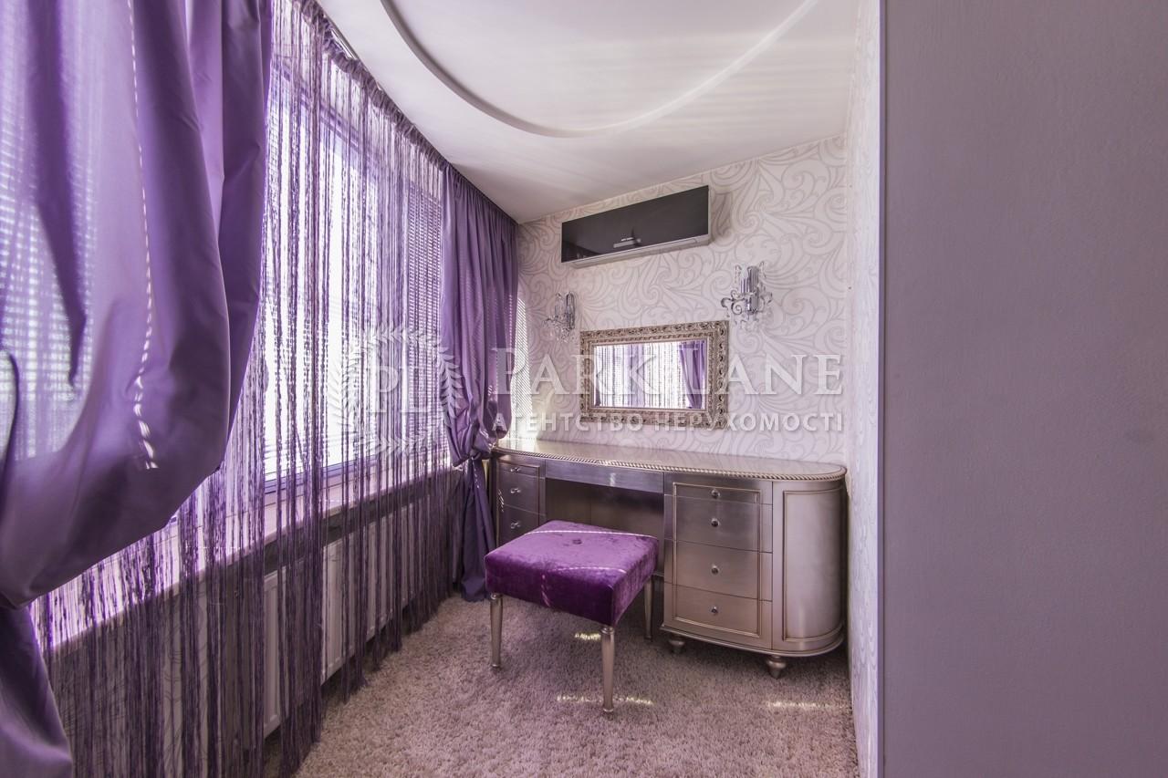 Квартира ул. Оболонская набережная, 3 корпус 3, Киев, I-31053 - Фото 20