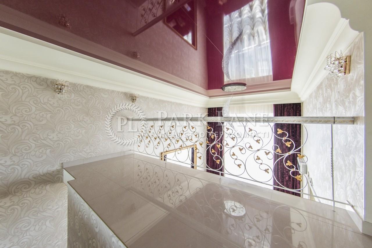 Квартира ул. Оболонская набережная, 3 корпус 3, Киев, I-31053 - Фото 28